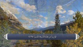 جزء سی قرآن حکیم با ترجمه فارسی
