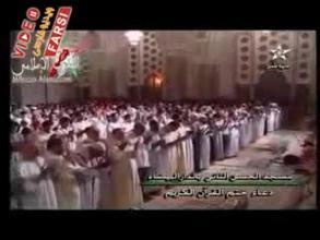دعاى ختم قران 3/2 شب 29 رمضان 1432ه