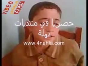 طفل كردى تقليد از عبدالباسط