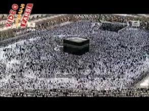 تهجد 22 رمضان 1432ه - شريم 4/3