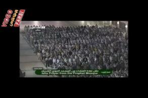 نماز مغرب 30/10/2011