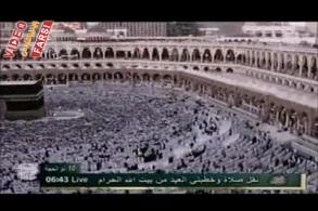 نماز عيد قربان از مكه مكرمه 1432ه