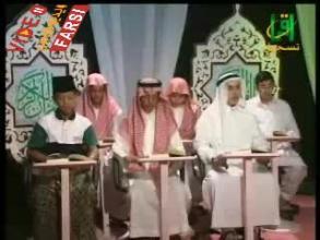 تصحيح تلاوت سوره بلد و شمس - شيخ أيمن سويد