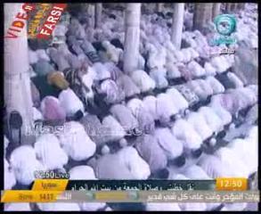 نماز جمعه 9/12/2011