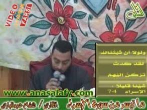 هشام عبدالبارى