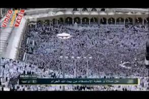 نماز استسقاء از حرم مكى 4/12/1432
