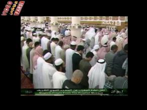 نماز مغرب 30/1/2012