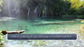 ترجمه فارسی سوره طور