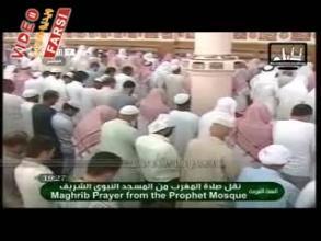 نماز مغرب 15/7/2011
