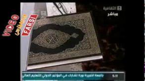 نماز صبح 11/4/2012