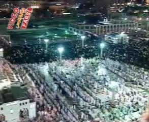 جزء عم 15/11 مصحف مسجد نبوى