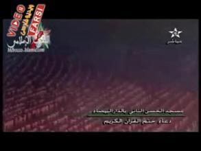 دعاى ختم قران 3/1 شب 29 رمضان 1432ه