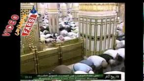 نماز مغرب 12/3/2012