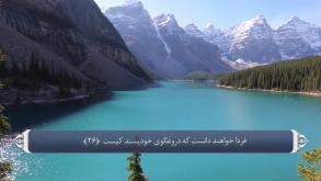 ترجمه فارسی سوره قمر