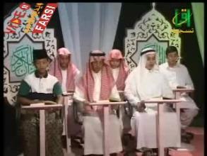 تصحيح تلاوت سوره فجر - شيخ أيمن سويد