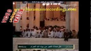 نماز صبح 10/4/2012