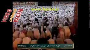 نماز صبح 17/4/2012