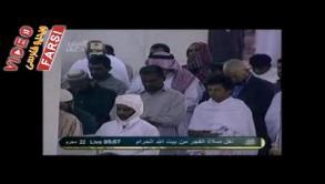 نماز صبح 17/12/2011