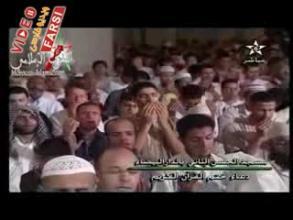 دعاى ختم قران 3/3 شب 29 رمضان 1432ه
