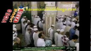 نماز عشا 12/3/2012