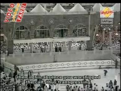 سعود الشریم