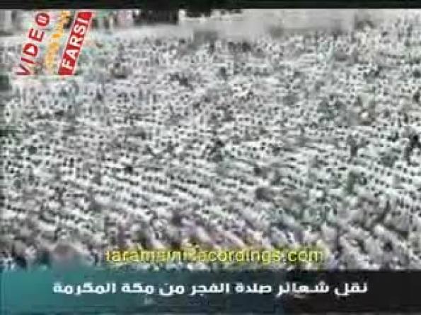 گریه شیخ سدیس در نماز صبح